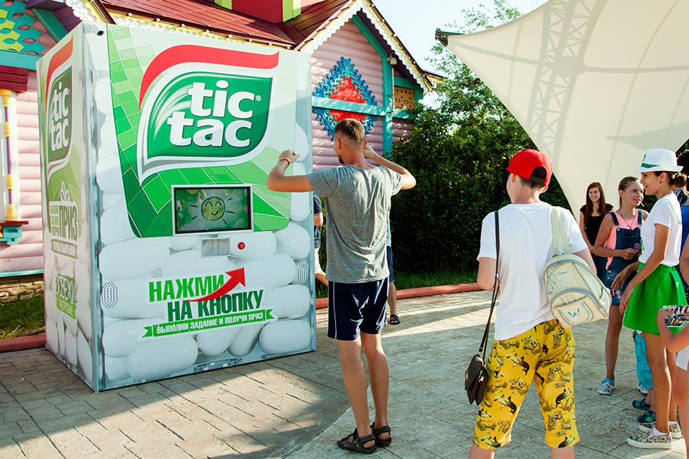 «Tic Tac Куб»